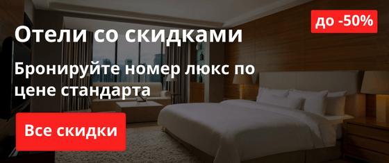 Hotels24.ua via Uber