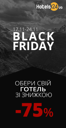 news-black-friday